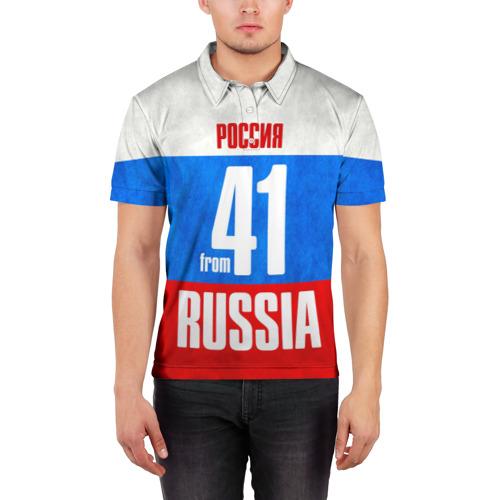 Мужская рубашка поло 3D Russia (from 41) Фото 01