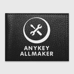 Anykey Allmaker