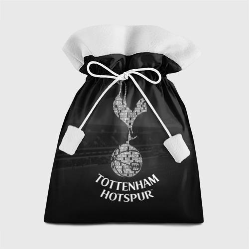 Подарочный 3D мешок Тоттенхэм Хотспур