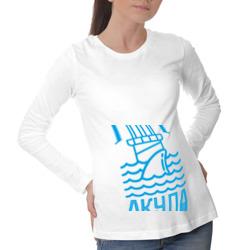 Акула сетевого