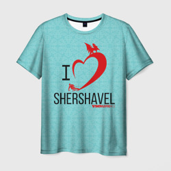 Love Shershavel 2