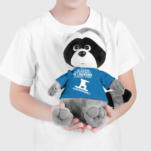 Игрушка Енотик в футболке 3D Сноубордист или лыжник Фото 01