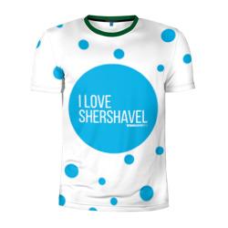 Love Shershavel