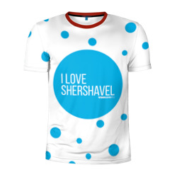 Love Shershavel