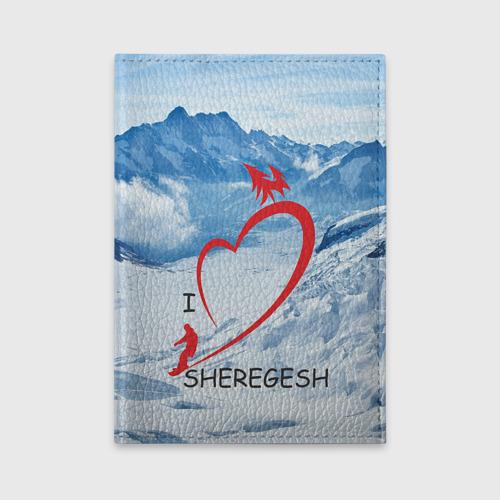Обложка для автодокументов Love Sheregesh