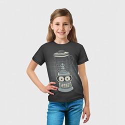Bender Blender