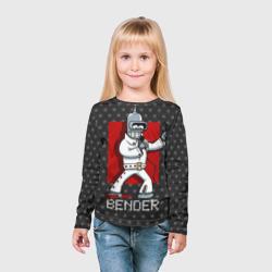 Bender Presley