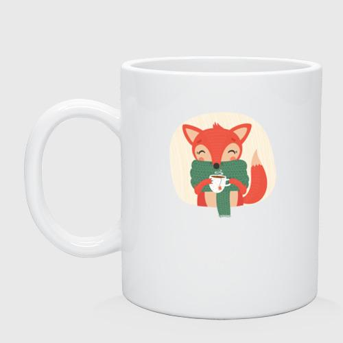 Лисица с чаем