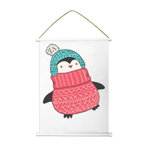 Тканевый плакат  Фото 01, Зимний пингвин