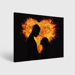 Огненная любовь