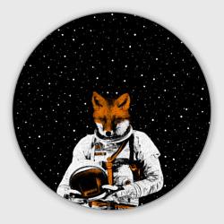 Лис космонавт