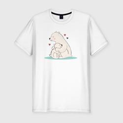 Белые Мишки