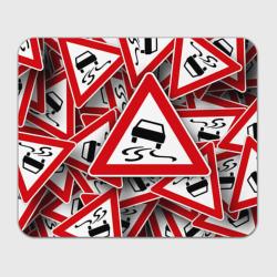 Дорожный знак 1