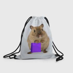 Хомяк с сумкой