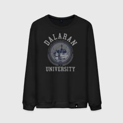 DALARAN UNIVERSITY