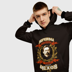 Легенды января-Чехов и Я!