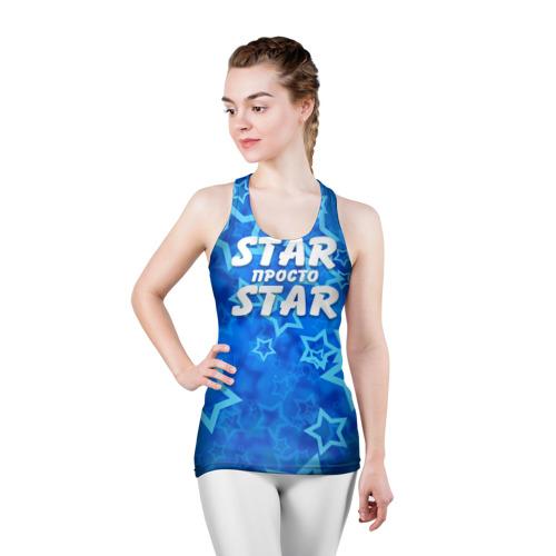 Женская майка 3D спортивная  Фото 03, Star просто Star