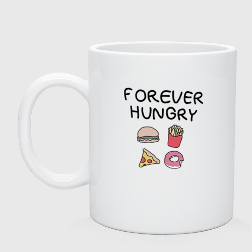 Кружка  Фото 01, forever hungry