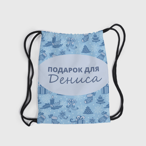 Рюкзак-мешок 3D  Фото 04, Подарок