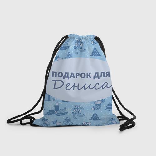 Рюкзак-мешок 3D  Фото 01, Подарок