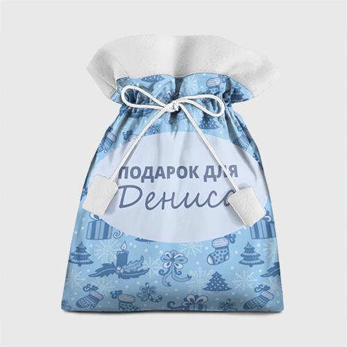 Подарочный 3D мешок