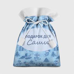 Подарок - интернет магазин Futbolkaa.ru