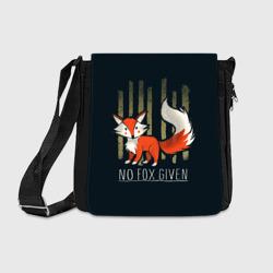 No Fox Given