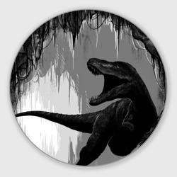 Пещера динозавра