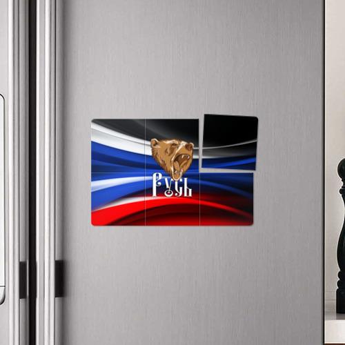 Магнитный плакат 3Х2  Фото 04, Русь триколор