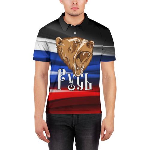 Мужская рубашка поло 3D  Фото 03, Русь триколор