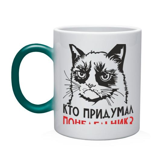 Сердитый кот. Кто придумал???