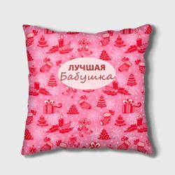 Лучшая бабушка - интернет магазин Futbolkaa.ru