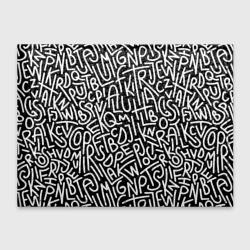 Текстовой арт
