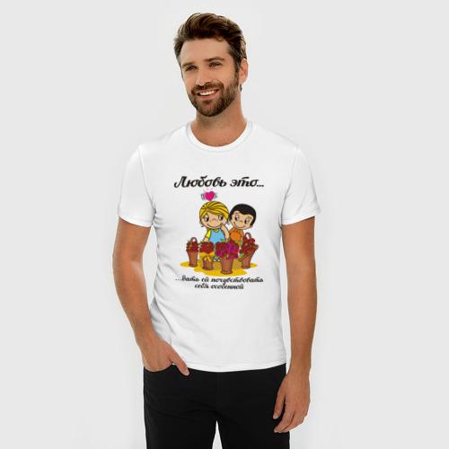 Мужская футболка премиум  Фото 03, Love is... Любовь это...