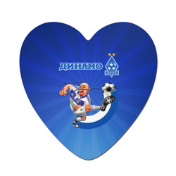 Динамо Киев ФК