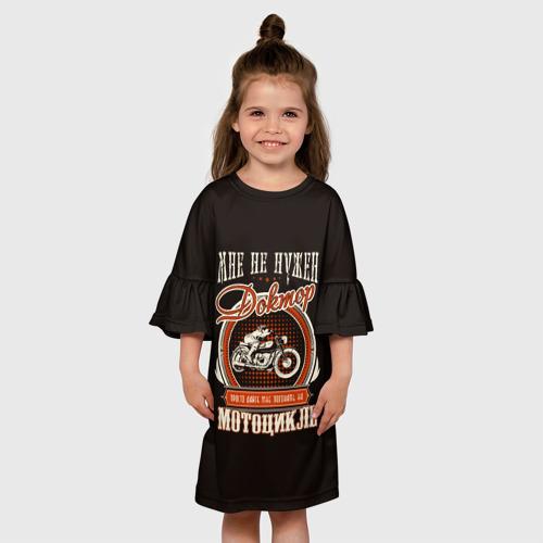 Детское платье 3D  Фото 01, Дайте мотоцикл