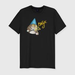 ВЖУХ котик
