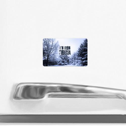 Магнит виниловый Visa  Фото 02, Я из Сибири