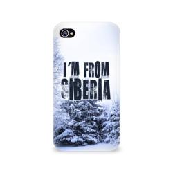 Я из Сибири
