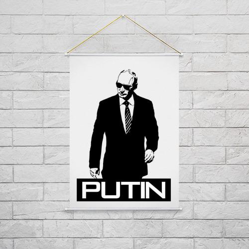 Тканевый плакат  Фото 02, Путин