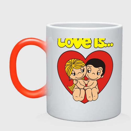 Кружка хамелеон Love is... Любовь это...