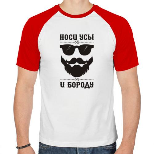 Мужская футболка реглан  Фото 01, Носи усы и бороду!