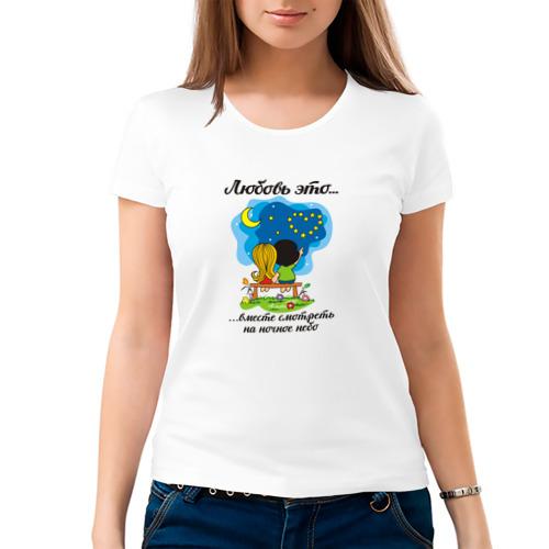 Женская футболка хлопок  Фото 03, Love is... Любовь это...