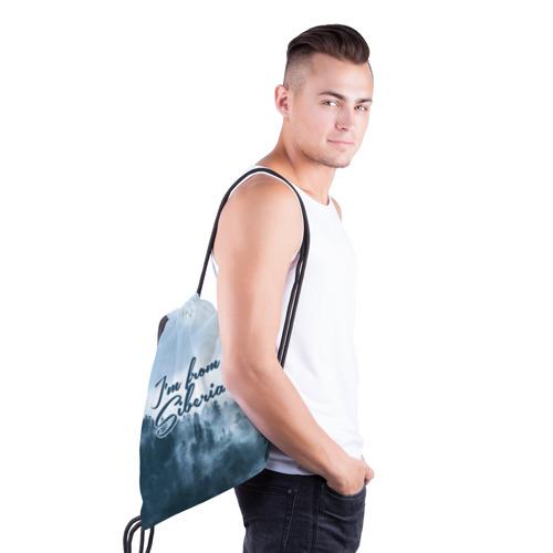 Рюкзак-мешок 3D  Фото 03, Я из Сибири