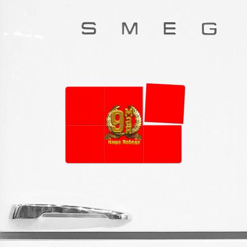 Магнитный плакат 3Х2  Фото 02, 9 мая - День Победы