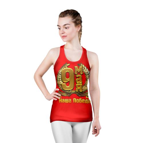 Женская майка 3D спортивная  Фото 03, 9 мая - День Победы