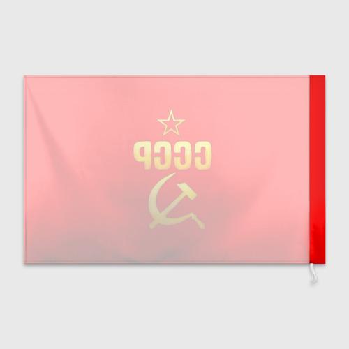 Флаг 3D СССР Фото 01