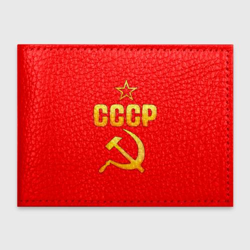 Обложка для студенческого билета  Фото 01, СССР