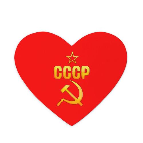 Коврик сердце  Фото 01, СССР
