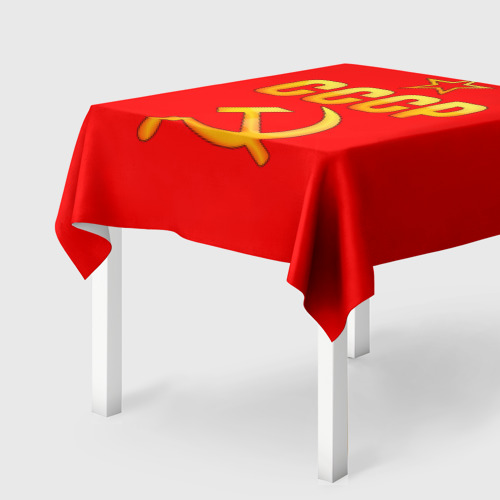 Скатерть 3D  Фото 01, СССР